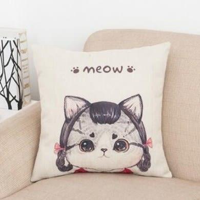【BlueCat】大臉療癒貓系列棉麻抱枕套 枕頭套