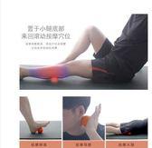 筋膜深層肌肉放鬆健身頸椎花生球腳底足底穴位經膜按摩球   IGO