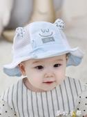 寶寶帽子夏季薄款男女兒童防曬漁夫帽網眼嬰兒遮陽涼帽夏可愛超萌夢幻