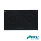 送原廠基本安裝 豪山 調理爐 耐刮玻璃連動IH微晶調理爐(220V) IH-2865
