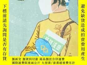二手書博民逛書店罕見衛生科普1984年1、3、5、6Y27958