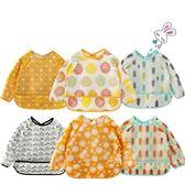 春秋季寶寶吃飯罩衣嬰兒防水反穿衣護衣兒童圍兜男女孩畫畫衣飯兜【快速出貨】