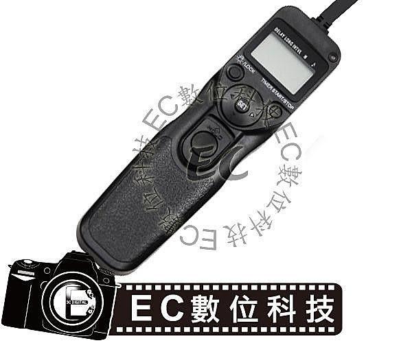 【EC數位】Canon 5D 5DII 5D Mark II 5D3 5DIII 6D 7D 30D 40D 50D D30 D60 TC-80N3a 液晶定時電子快門線 RS-80N3