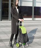 購物車 26E配色款歐弗遜購物車行李車手拉車可便攜買菜車折疊 卡菲婭