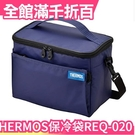 日本 THERMOS 膳魔師 5層斷熱保冷袋 大容量 保冷袋 REQ-020 保冰食物飲料保冷 露營外出【小福部屋】