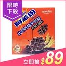 Ovaltine 阿華田 比利時格子鬆餅(巧克力麥芽)180g【小三美日】$99