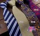 來福領帶,k1263領帶手打8cm花紋領帶手打領帶寬版領帶,售價150元
