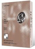 裸觀:關於中國現代性的反思【城邦讀書花園】