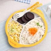 竹纖維兒童餐具吃飯輔食碗寶寶餐盤嬰兒分格卡通飯碗叉子勺子套裝促銷好物