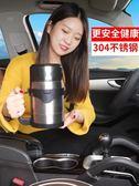 車載燒水壺100度24V貨車12V車用水杯加熱電熱杯電熱水器電熱水壺 美芭