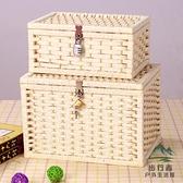 帶鎖收納盒家用百寶箱大號整理箱密碼包箱子儲物【步行者戶外生活館】