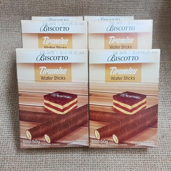 (印尼) 好圈子提拉米蘇捲心酥 1組10 盒 (1盒50公克) 【8993083938945】