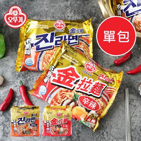韓國 OTTOGI 不倒翁 金拉麵 (單包入) 拉麵 泡麵 韓國泡麵 韓國拉麵 消夜 國民拉麵