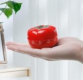 計時器 計時器番茄鬧鐘時間管理學生做題定時提醒器兒童秒表記時廚房卡通【快速出貨八折搶購】