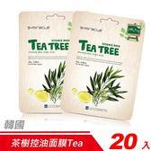 【超值組-20入】韓國 S+Miracle-茶樹控油面膜Tea tree