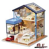 DIY小屋西雅圖手工制作房子拼裝模型別墅玩具創意生日禮物【全館限時88折】TW