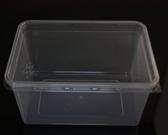 5入 1000CC PP餅乾盒【S016】冰淇淋盒 可微波 月餅盒 喜餅盒 西點盒 麵包盒