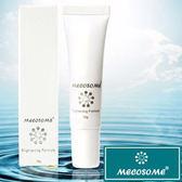 海洋魔力淨白精華霜 修護肌膚 消除暗沉 精華液 保養品 臉部保養《生活美學》