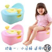 兒童坐便器 小象繽紛多功能 兒童座便器 寶寶坐便器 嬰幼兒馬桶 便盆 加大號 ~黑色地帶zone