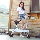 微型電動車自行車代步車便攜小迷你摺疊女式鋰電池滑板車 黛尼時尚精品
