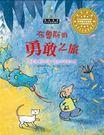 書立得-布魯斯的勇敢之旅(書+CD)...