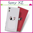 Sony XZ F8332 5.2吋 時尚彩繪手機殼 卡通磨砂保護套 PC硬殼手機套 清新可愛塗鴉背蓋 超薄保護殼