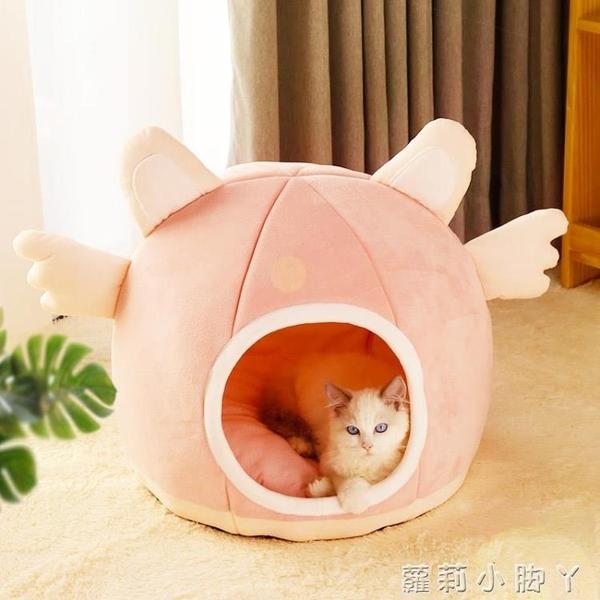 貓窩冬季保暖貓咪房子別墅貓屋全封閉式四季通用狗窩貓床寵物用品 NMS蘿莉新品