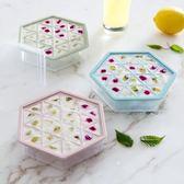 館長推薦☛居家家 六邊形凍冰塊模具冰箱冰盒 家用做冰格