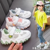 兒童運動鞋2020新款春秋男童鞋子網鞋時尚女童透氣防滑韓版休閒鞋