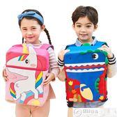 後背包 幼兒園兒童書包1-3-6歲男童女孩寶寶小背包女童小孩可愛雙肩包潮 居優佳品igo