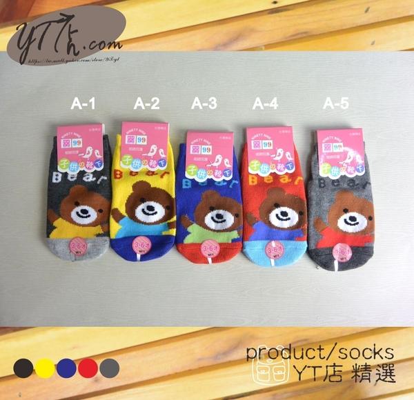 【YT店】(3~6歲)Bear T恤小熊圖案襪子/短襪/止滑襪/直版襪/童襪【台灣製MIT】A226