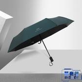 手動款 雨傘女晴雨兩用折傘遮陽傘折疊太陽傘 5色可選【英賽德3C數碼館】