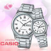 CASIO 卡西歐 手錶專賣店 國隆 MTP-V006D-7B+LTP-V006D-7B 指針對錶 不鏽鋼錶帶 白 防水 全新品