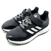 《7+1童鞋》中大童 ADIDAS FortaFaito EL K  魔鬼氈 輕量 透氣 運動慢跑鞋 7377  黑色