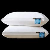 一對裝】紫羅蘭全棉羽絲絨水洗枕頭枕芯單雙人家用酒店枕芯一對