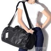 健身包男運動包訓練包行李袋短途旅行包手提瑜伽包女單肩包登機包『潮流世家』
