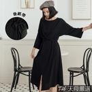 【天母嚴選】顯瘦交叉綁帶前開衩洋裝(共二色)