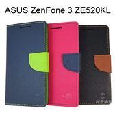 撞色皮套 ASUS ZenFone 3 (ZE520KL)