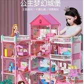 兒童玩具家家酒女孩小公主別墅城堡生日玨凰芭比娃娃屋【齊心88】