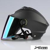 機車頭盔 電動車6465加大碼安全頭盔男女夏季特大號半盔4XL防曬雙鏡機車頭盔 酷男