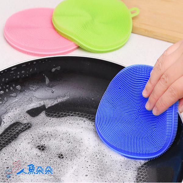矽膠洗碗刷 雙面 蔬果清潔 不傷鍋具 不傷碗盤 廚房清潔環 隔熱墊 現貨 ☆米荻創意精品館