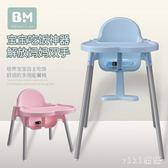 兒童餐椅兒童餐桌椅可折疊便攜式座椅多功能學坐吃飯椅子 nm4629【VIKI菈菈】