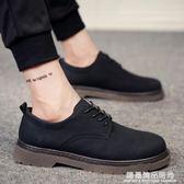 馬丁鞋男春季英倫男士休閒小皮鞋夏季潮鞋韓版百搭學生男鞋子