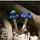 小號陶瓷蘑菇花盆花插 多色可選...