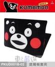 車之嚴選 cars_go 汽車用品【PKUD001B-02】日本熊本熊系列 多功能遮陽板 套夾 置物袋