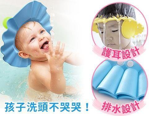 【JAR嚴選】調節式 兒童護耳理髮/洗頭帽