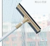 擦玻璃器家用伸縮桿雙面擦窗器刮玻璃的清潔工具地面刮水器搽高樓YYJ 育心小館