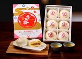 雪花齋-雪花月餅6入(綠豆椪) -豐原伴手禮,中秋節慶禮盒,