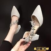 高跟鞋 仙女風高跟鞋2021春季新款中空尖頭女鞋時尚百搭一字扣帶粗跟單鞋   【榮耀 新品】