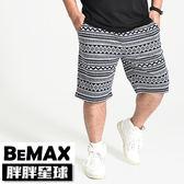 【胖胖星球】中大尺碼‧民族風圖騰針織短褲 2XL~5XL‧加大/棉褲【77206】